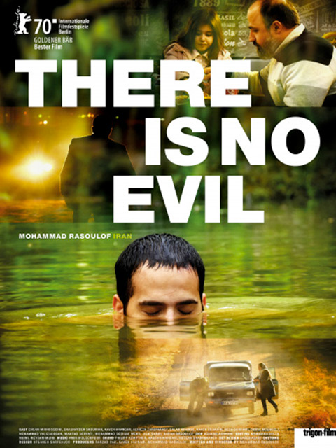 THERE IS NO EVIL
